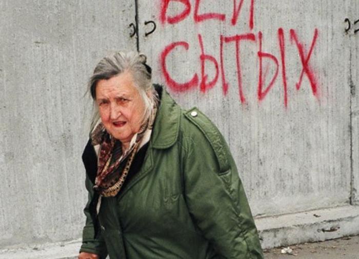 Почему власти не спасают россиян от нищеты