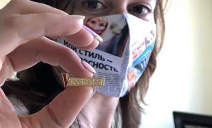 Рефлексотерапевт: прививку от гриппа нужно делать летом, а не когда уже все болеют