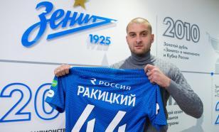 Украинский футболист Гармаш раскритиковал Ракицкого за переход в Зенит