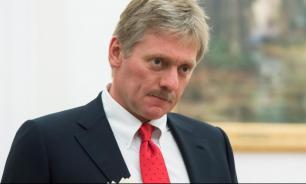 В Кремле рассмотрят возможное приглашение на следующий саммит G7