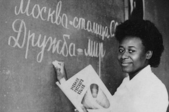 Россия - Африка: вспомним советский опыт