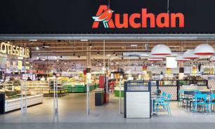 Широко представленная в РФ компания Auchan понесла убытки в €1,5 млрд
