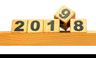 "Датский банк представил ""Шокирующие предсказания"" на 2019 год"