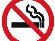 """Закон о запрете курения: эксперты не сошлись во мнениях """"за"""" и """"против"""""""