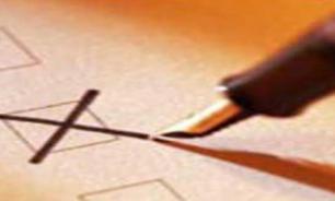 ЦИК объявил о старте избирательных кампаний единого дня голосования