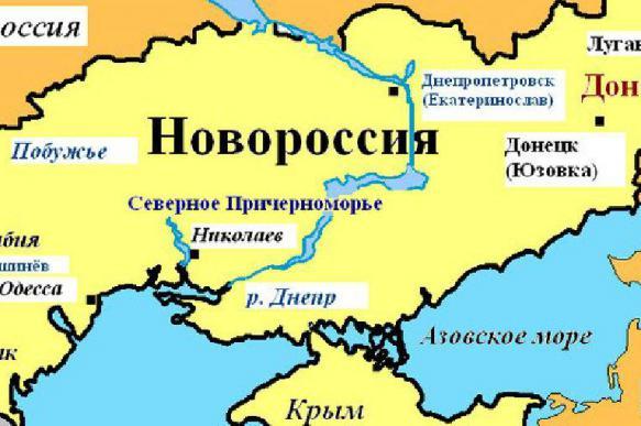 """Историк прокомментировал слова мэра Херсона о """"болотах Московии"""""""