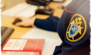 Стало известно о новом уголовном деле в отношении Навального