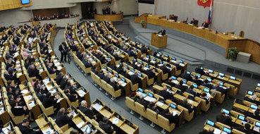 Госдума одобрила перевод расчета пенсии с рублей на баллы