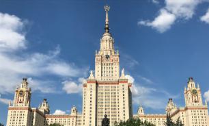 МГУ объединит факультеты в 16 научных школ