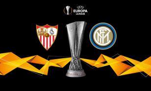 Испания - Италия в финале Лиги Европы: второй раз в истории