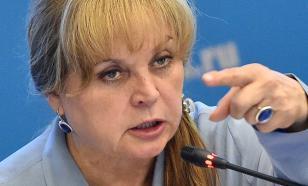 Памфилова назвала прошедшую избирательную кампанию самой сложной