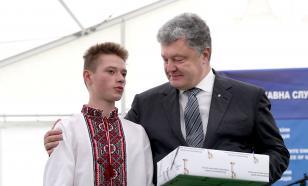 Украинская мечта о Третьем рейхе