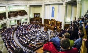 """Политтехнолог назвал Верховную раду """"имитацией парламента"""""""