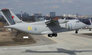 Никто не выжил при крушении Ил-112В в Подмосковье