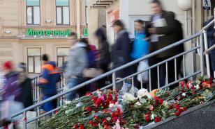 Москвичей позвали на вечер памяти в поддержку петербуржцев