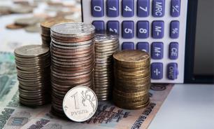 Социологи: россияне боятся обрушения своих банков