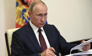 Путин поручил создать единую платформу для поиска работы