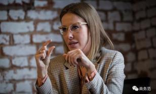 Ксения Собчак разъяснила, для чего политикам нужны юродивые
