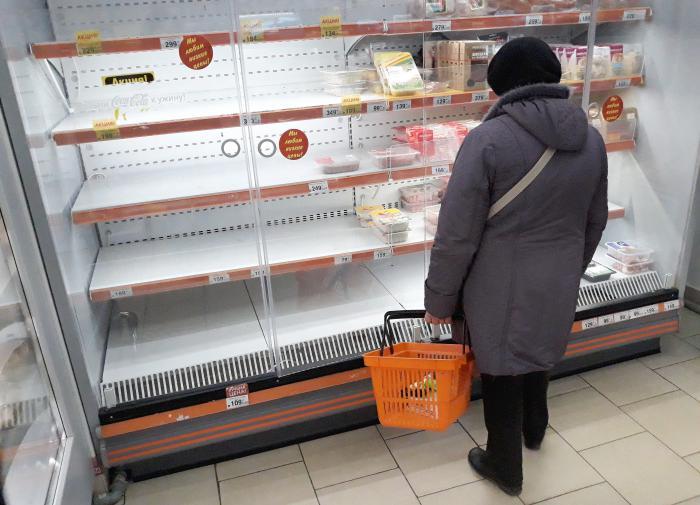 Минпромторгу предложили вариант помощи пенсионерам и малоимущим