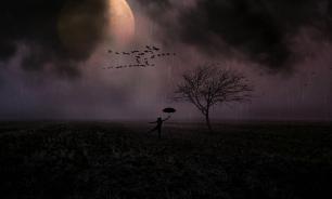 Страшна не ночь, а темнота