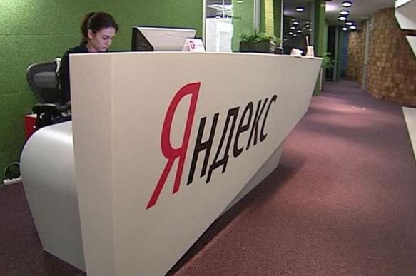 """Я спрошу у """"Яндекса"""": что больше всего интересует россиян"""