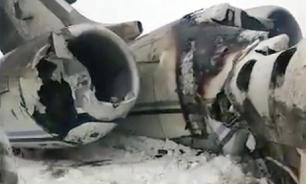 Нашелся хозяин разбившегося в Афганистане самолета