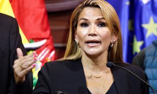 Бывшего президента Боливии Жанин Аньес задержала полиция