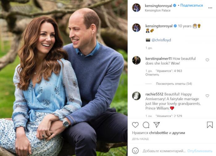 Стало известно о жертвах Кейт Миддлтон ради брака с принцем Уильямом