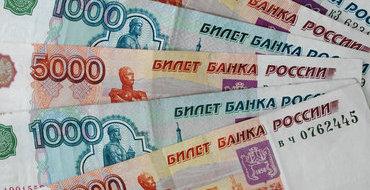 Вице-губернатора Новгородской области заподозрили в хищении бюджетных денег