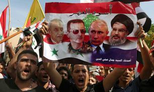 Сирия и Россия. Общие интересы и общие враги