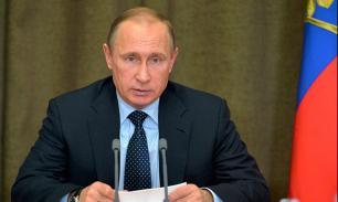 СМИ: Путин заявит об ответном ударе по терроризму