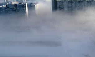 Москву и область накрыли техногенные снег и туман