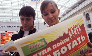 За неделю в России стало больше безработных на 3,2%