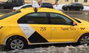 Такси в Москве будут возить пассажиров только по маршрутам в пропуске