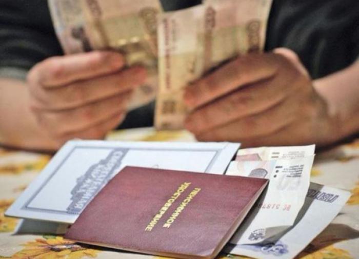 Индексация пенсий работающим пенсионерам невозможна из-за недостатка ресурсов