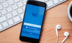 """Поступает много жалоб на сбои в работе """"ВКонтакте"""""""