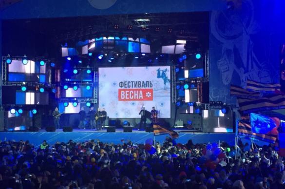 МВД: митинг-концерт на Воробьевых горах посетили 150 тысяч человек. ФОТО