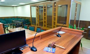 Верховный суд РФ поддержал инициативу Совфеда о демонтаже клеток из залов суда
