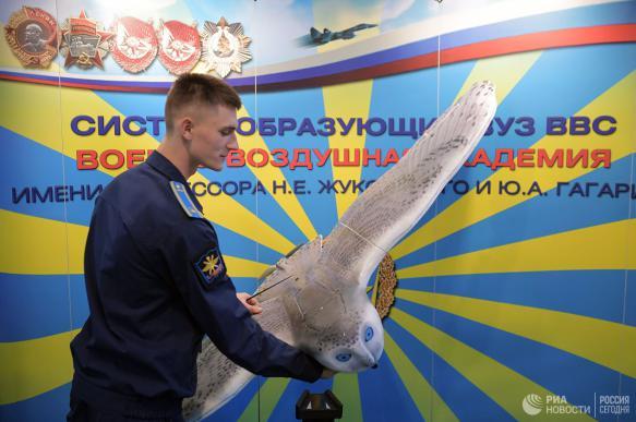 military.pravda.ru