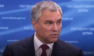 Володин прокомментировал идею о досрочных выборах в Госдуму