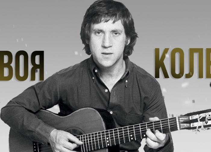 Николай Караченцов стал лауреатом премии Высоцкого