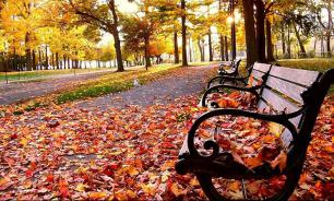 В Гидрометцентре рассказали о резком похолодании с 14 сентября
