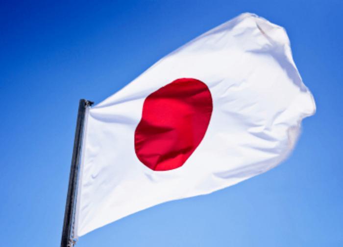 """Китай попросили """"снять озабоченность Токио"""" по поводу спорных островов"""