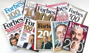 В топ-100 богатеев мира вошли девять россиян