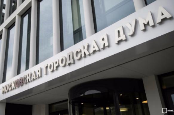 Еще одному самовыдвиженцу в Мосгордуму отказано в регистрации