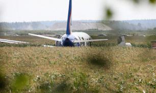 Следователи опровергли информацию о мародерстве на месте посадки А321