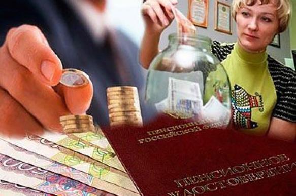 Государство застрахует добровольные пенсионные накопления