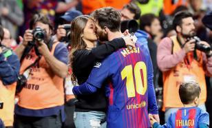 Футболист Лионель Месси снялся в клипе про поцелуи