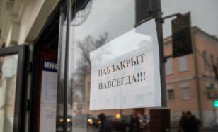 Экономист: 30% малого бизнеса в РФ закроется