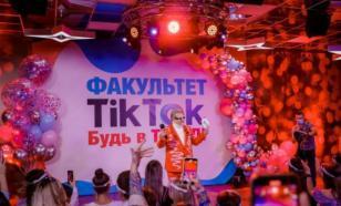 Украинский певец Поплавский открыл первый факультет TikTok